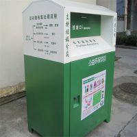 河北旧衣物回收箱可定制厂家