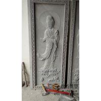 石头浮雕天然大理石佛像观音壁画寺院专业人物浮雕免费设计厂家直销支持各种图案定制 玖坊雕塑