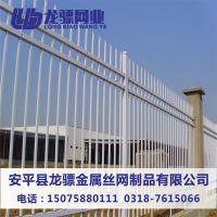 锌钢围栏哪家好 园林锌钢围栏 物流园围墙防护栏