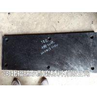 超高分子量聚乙烯衬板 来图定制聚乙烯衬板厂家设计制造
