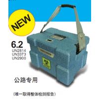 中西安全运输箱(公路专用) 型号:ZX/IMC-10L库号:M108309