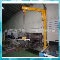 厂家销售柱式悬臂起重机定柱式旋臂起重机单臂吊操作方便转动灵活