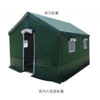 亚图卓凡厂家直销施工帐篷 工程工地帐篷救灾民用 三层加厚帆布防雨棉帐篷,三层帐一居室