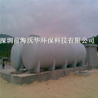 沃华环保供应MBR一体化污水处理设备WH-MBR-200T
