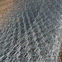 厦门镀锌格宾网 格宾网cad图集 铅丝笼护坡图片