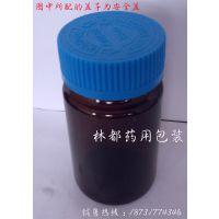河北林都厂家供应75毫升广口瓶