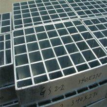 热镀锌钢格板 钢格板价格 楼梯踏步板图片