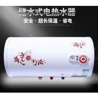 供应OEM电热水器50升ABS合金塑料外壳家用热水器