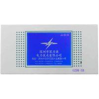 深力源PD2B10L充电模块厂家价格