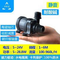 DC40F微型抽水泵12V/18V/24V水泵光伏水泵