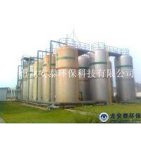 电化学氧化设备,废水处理龙安泰专业