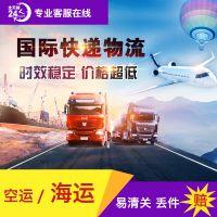 汽车配件家具玩具 中国广州港到马来西亚 海运专线