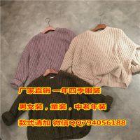 广州便宜女士毛衣打底衫 库存女装针织衫毛衫 山羊绒尾货赶集批发