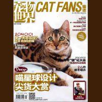 期刊设计,画册宣传册设计,铜板纸季刊设计印刷
