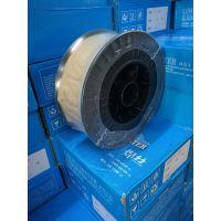 1.2二保焊丝 二氧化碳气体保护焊丝 东莞长安送货上门