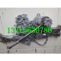 铝合金链条紧线器 3t1.5m链条式紧线器 汇能