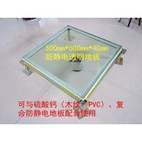 采光极好的阿贝特玻璃活动地板/新型产品/玻璃地板/承载较大
