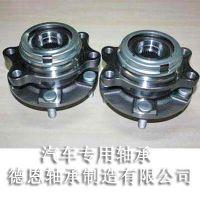DAC35720033汽车轮毂轴承——德恩沃尔沃汽车专用轴承生产厂家-可来图定制