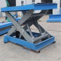 厂家供应山西液压固定剪叉式升降机