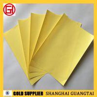光太65g黄色双塑单硅离型纸