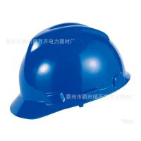 DDAQ10-01型小沿PE复合可调塑顶衬 各种颜色
