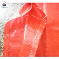 彩色编织袋 全新料聚丙烯 可定制 覆膜编织袋 集装袋
