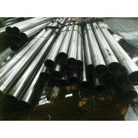 精密液压用无缝钢管、精密液压用无缝管、厂家热线:13562007212