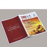 深圳文学小说书刊期刊设计印刷 各类黑白铜板纸说明书宣传画册印刷
