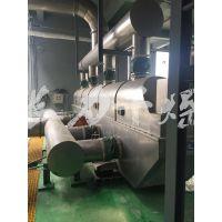 天然色素专用烘干机|干燥设备长力推荐