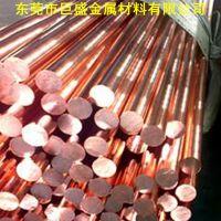 供应C14500碲铜六角棒材|C14500碲铜异形棒材