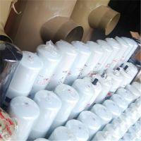 WF2071弗列加滤芯永清县生产加工替代进口滤芯