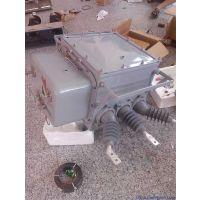 质量比较好的10kv高压真空断路器厂家ZW20-12智能型