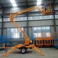 工厂批发10米车载式升降机 拖车牵引式液压升降平台 高空作业车