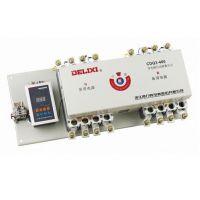 CDQ3s系列双电源自动转换开关