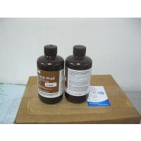 3M3901底涂剂有有清洁活化材料表面的作用