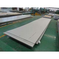 现货供应Alloy20合金 棒材 板材 锻件 抗应力腐蚀 还原性腐蚀