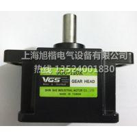 現貨原裝台灣VGS減速機5GU-120K變速機VGS齒輪箱 VGS電機馬達电机