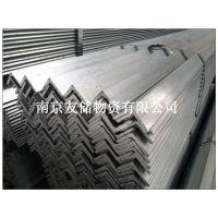 南京镀锌角钢销售镀锌层质量好厂家低价批发