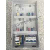 江苏跃腾-4户电子4户电子上下结构电表箱/计量箱/控制箱