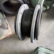 供应DN250 PN2.5高压排污泵耐腐蚀橡胶软接头 橡胶软连接【润宏】