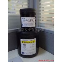 冠品F85W52/H83EL感光热固型软板专用散热油墨