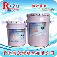 供应GST环氧树脂灌缝胶 地面空鼓裂缝灌注树脂胶出厂价批发
