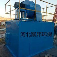 布袋粉尘处理器A环保设备生产厂家A光氧净化器