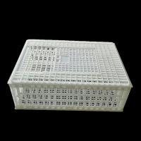 增强加厚装鸡塑料笼子 拉鸡笼子 鸭鹅运输笼 750*550*270运输笼