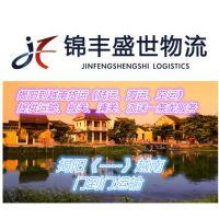 揭阳到越南物流公司直达专线 报关运输