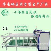 数码打印机转印机厂家直销烫金机 转移印花机 滚筒转印机深圳