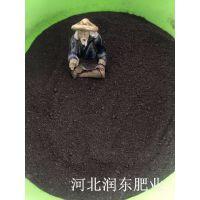 水果种植专用有机肥 发酵有机肥 高温腐熟 抗虫害 欢迎来电