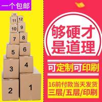 安徽包装厂专业定制保健品彩盒包装出口彩色折叠礼品纸盒