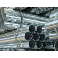 现货供应Q235B热镀锌焊管
