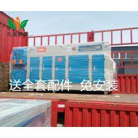 河北厂家直供 等离子光氧一体机 UV光氧废气净化器